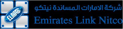 Emirates Link Nitco LLC